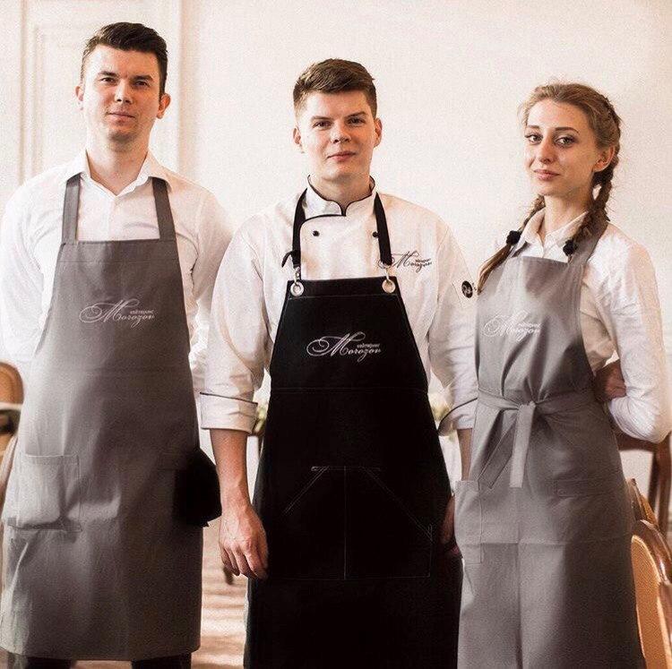 Команда morozov catering